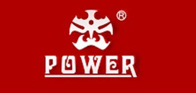 POWER品牌标志LOGO