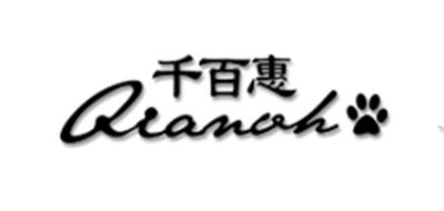 千百惠品牌标志LOGO