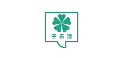 子乐湾芦荟盆栽