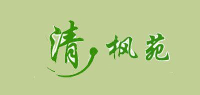清枫苑叶面肥