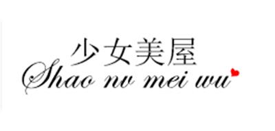 少女美屋法式文胸