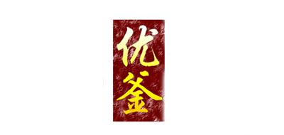 优釜木炭铜火锅