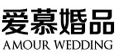 AMOUR WEDDING墙面装饰
