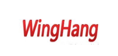 WINGHANG爆谷机