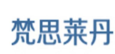 梵思莱丹品牌标志LOGO