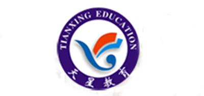 天星教育品牌标志LOGO