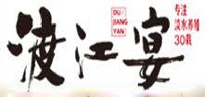 渡江宴虾酱