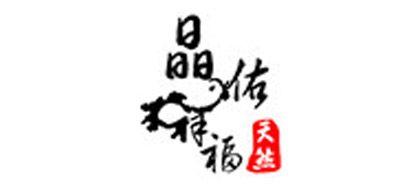 晶佑祥福100以内情侣项链