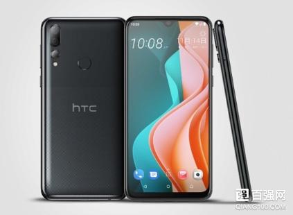 HTC在台湾地区推出Desire 19s手机:售价1400元