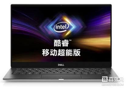 戴尔推出XPS7390移动超能版:售价11999元