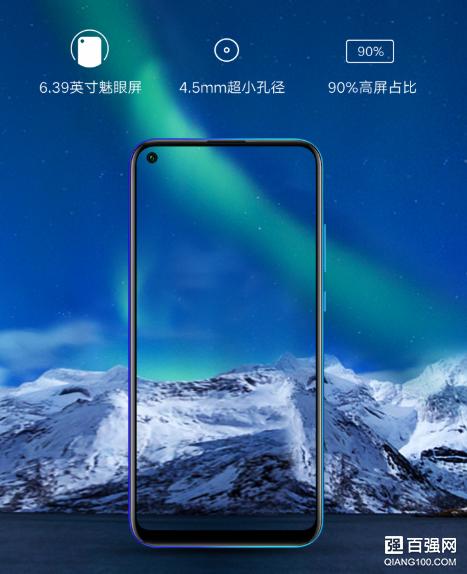 全新荣耀Play3今日开启预售:千元级魅眼全视屏手机