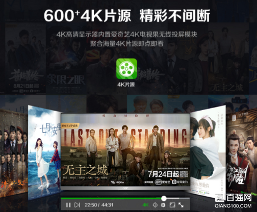 AOC联合爱奇艺推出SU2790PY AI智能4K显示器:支持语音控制