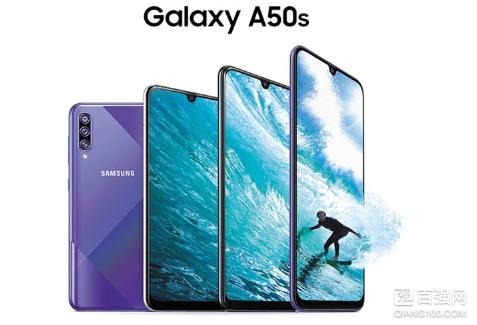 三星Galaxy A30s/A50s 正式发布:棱镜背板设计
