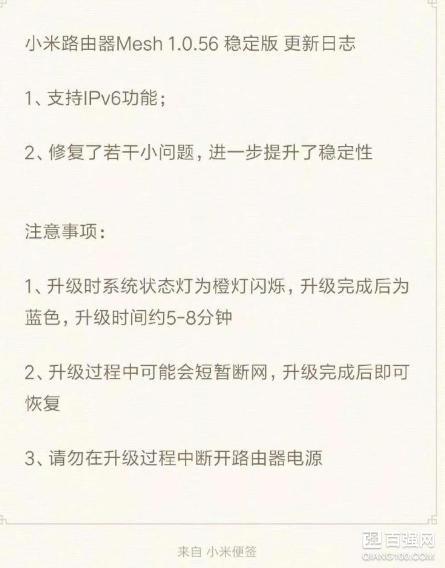小米路由新旗舰官宣:将于9月17日发布