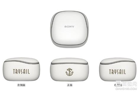 """索尼推出SP700N无线降噪耳机:""""TrySail""""5周年纪念主题"""