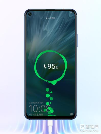 荣耀20S正式发布:荣耀最强自拍手机