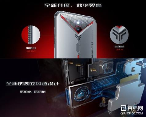 红魔3S电竞手机发布:风冷+液冷双散热