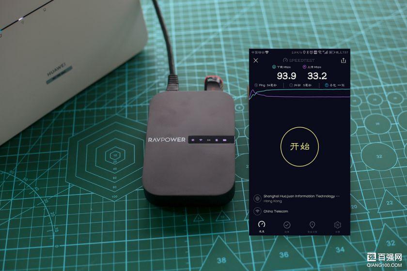 华为4G路由2 Pro 开始,有移动信号都能搭建宽带