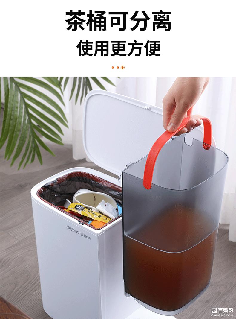 垃圾桶什么牌子好?家用垃圾桶买佳帮手