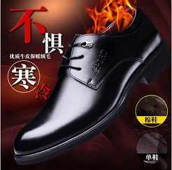 成功男士必备品—皮鞋