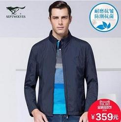 男人应该对自己好一点,添加几件拿得出手的外套
