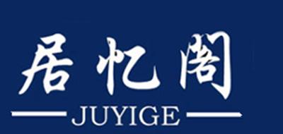 JUYIGE枕头套