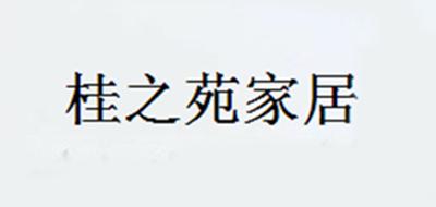 桂之苑家居陶瓷花盆