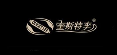 QUEST.LEE香肠