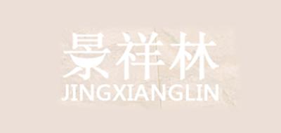 景祥林陶瓷台上盆