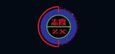 zx品牌标志LOGO