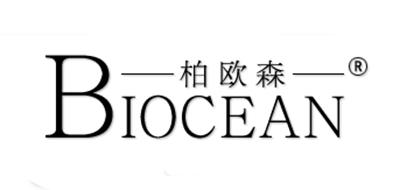 筱雅品牌标志LOGO