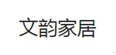 文韵接头筷