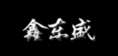 鑫东盛车载香薰