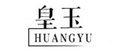 皇玉麦饭石锅