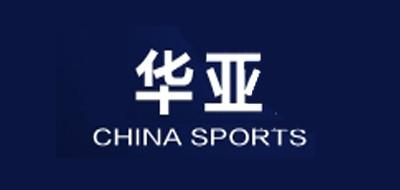 华亚运动品牌标志LOGO