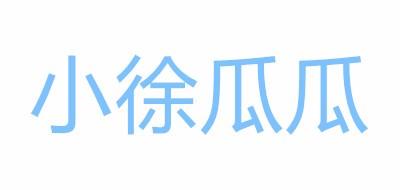 小徐瓜瓜豆腐乳