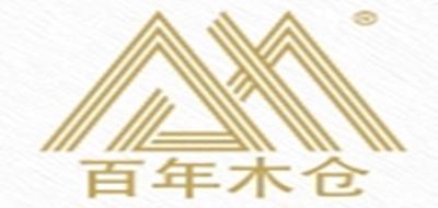 百年木仓青砖茶