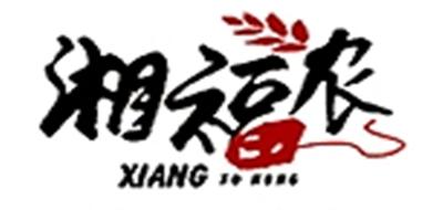 湘福农糙米