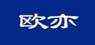 丝路宝典品牌标志LOGO
