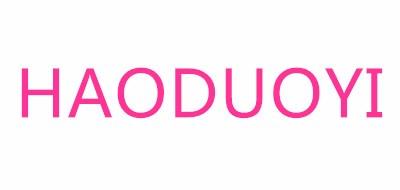 Haoduoyi品牌标志LOGO