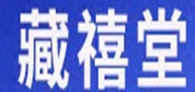 藏禧堂藏红花