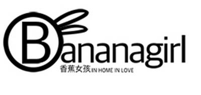 Bananagirl睡衣
