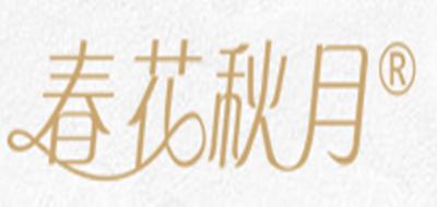 春花秋月品牌标志LOGO