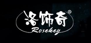 ROSEKEY胎压监测