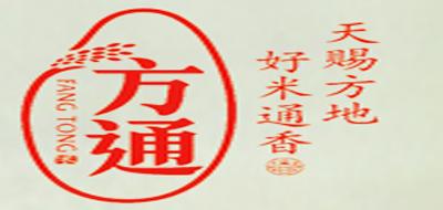 方通寿司米