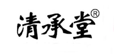 清承堂龙井