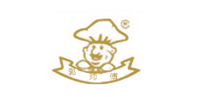 郭师傅五仁月饼