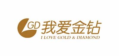 我爱金钻品牌标志LOGO