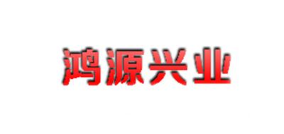 鸿源兴业平板车