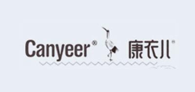 康衣儿/CANYEER